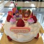 グランフルーヴ - ひな祭りデコレーション(4号) 2,700円 グランフルーヴ自慢の口どけの良い生クリームと新鮮な苺をたっぷり使用し、お内裏様とお雛様を飾り付けた、とてもキュートなひな祭りデコレーションケーキです。