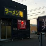 ラーメン翔 - 入口