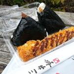川井亭 - 料理写真:おにぎり&えびフライ
