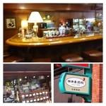 35516683 - 中央区役所の道路を挟んでお向かいにある、福岡では老舗の珈琲店です。