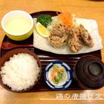座楽 - 鳥の唐揚げ定食