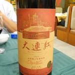 大清花餃子 - 大連ワイン