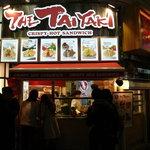 THE TAIYAKI - THE TAIYAKI 渋谷センター街店