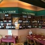 ラ・ベルデ - ワインたくさんご用意♪