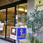 関口フランスパン パティスリーダノワーズ店 -