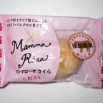 イルローザ - 2015年のマンマローザ(さくら)129円