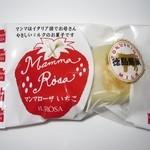 イルローザ - 2015年のマンマローザ(いちご)129円