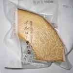 イルローザ - 2015年の無添加バウムクーヘン イルローザの森183円