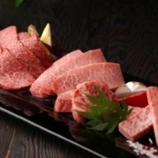 神戸牛×熟成肉