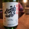 わたや - ドリンク写真:日本酒 神亀