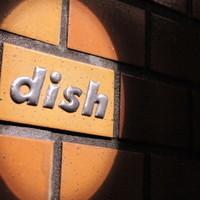 dish - 一階の目印!夜は小さくスポットライトで照らしています♪