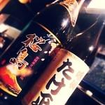 味処 たけ正 - 鹿児島「桜島」焼酎と、たけ正限定焼酎。