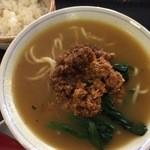 五島軒 - カレーうどん・小飯付き650円