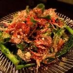 スタンド 末広 - 春野菜のサラダ