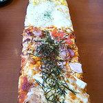 甘太郎 - クアトロロングピザ