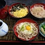 みすゞ庵 - 三味そば 800円