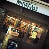 柴田屋酒店 -