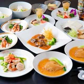 高級食材をふんだんに使用したコース料理は一級品!
