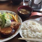 ダッチオーブン - スペシャルランチ