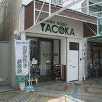 ヤコカ - 店舗外観