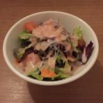 Kuranchi - サラダ
