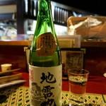 地雷也 - 純米大吟醸「地雷也」首つり雫酒