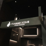 FLAMME SCENE STEAK CUISINE -