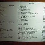 3554533 - ライブ開催時のメニュー
