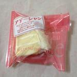 ケーキハウス シャンボール - 料理写真:バタークリームの甘くて美味しいケーキでした
