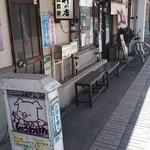 昭和軒 - 小さなアーケードから暖簾が掛かる入口