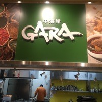 GARA中海岸  - GARA中海岸キッチン(美味コレクション内)
