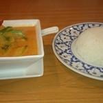 プロォーイ タイ料理 - レッドカレーとタイ米のライス