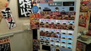 風雲丸 - 券売機