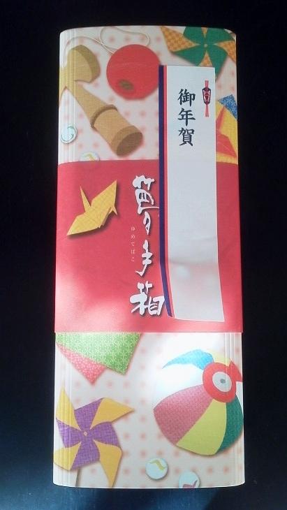 もち吉 浜松店 name=