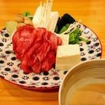 toko - 牛タンしゃぶしゃぶ