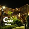 COTTONY - 外観写真:入り口夜の様子