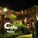 カトニー - 外観写真:入り口夜の様子