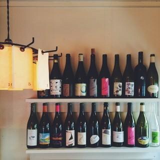 自然派に拘ったワインと共にお楽しみください♪