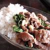 Pae Krung Kao - 料理写真:牛肉のガパオライス