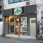 北海道ジンギスカン倶楽部 - お店です。