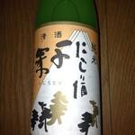 松井酒造 - 富士千歳 純米にごり酒 活性生