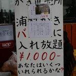 はねやすめ - 最高は116個 1個当たり 9円未満になります。