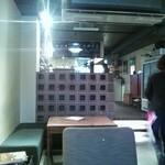 Taimupisukafe - お昼なのに夜っぽい雰囲気