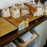 ラ・クレア - 食パンのコーナー