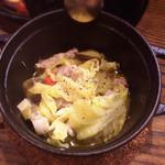 石窯バール デコレ - 本日オススメの豚肉とキャベツの蒸したやつ