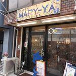 きっちん MARY-YA - きっちん MARY-YA(マリー家)(兵庫区)