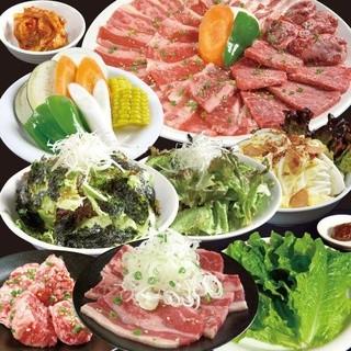 厳選食材お肉も野菜もご飯も