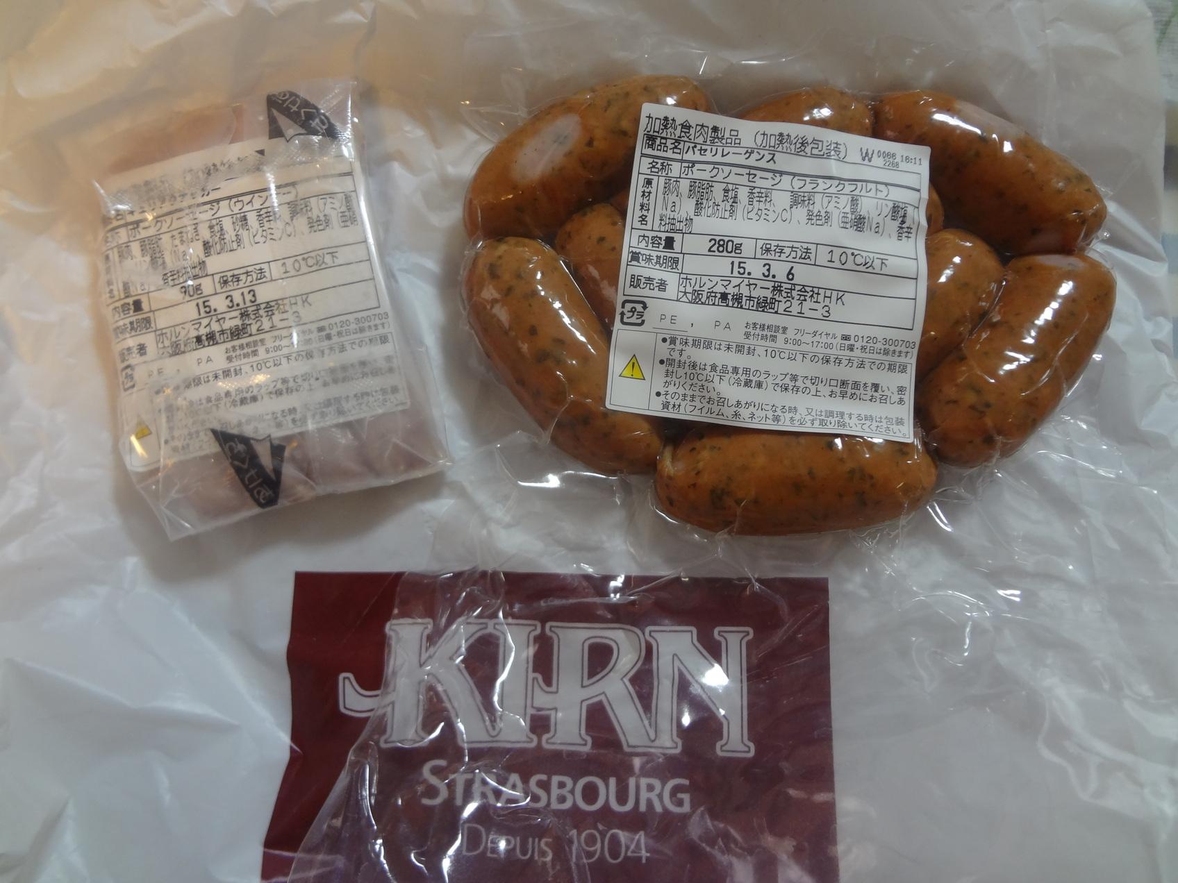 KIRN 西武百貨店所沢店