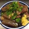 大利根 - 料理写真:煮込み。めっちゃ美味しかった〜。