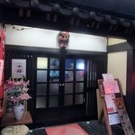 甚六 - 博多グリーンホテル2号館の一階にある居酒屋さんです。